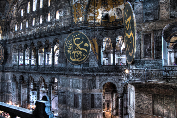 Hagia Sophia HDR