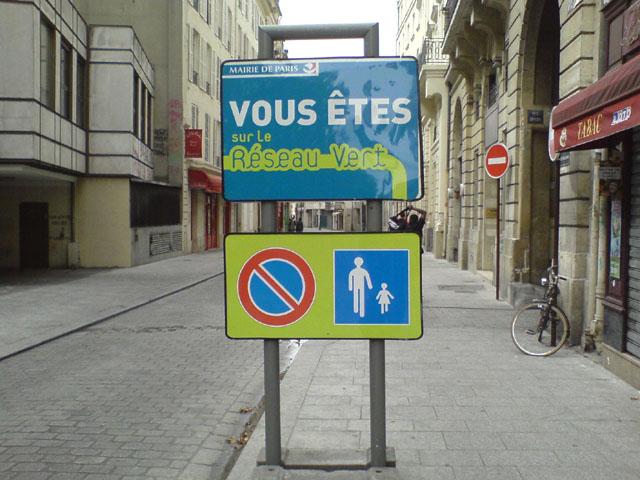 paris_vert.jpg