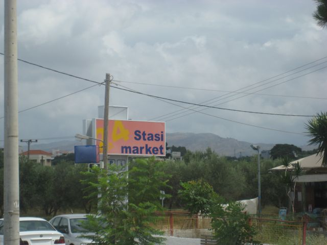 s_market.jpg